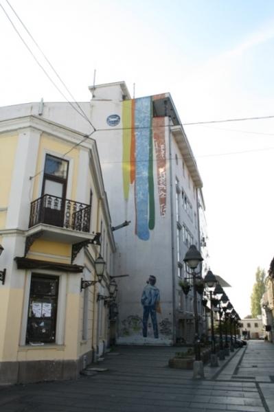 Mural u Rajićevoj