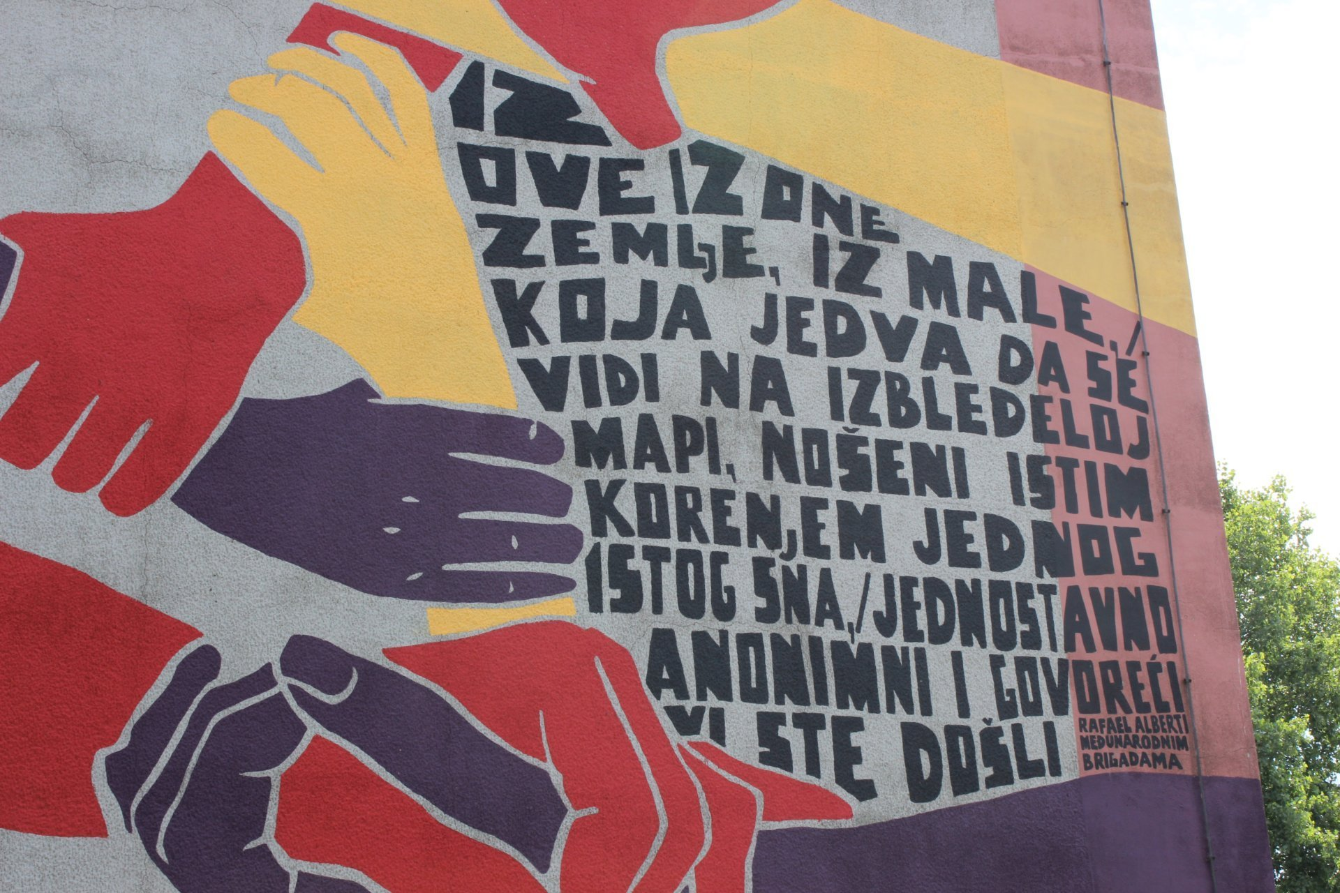 Solidarity – To The International Brigades