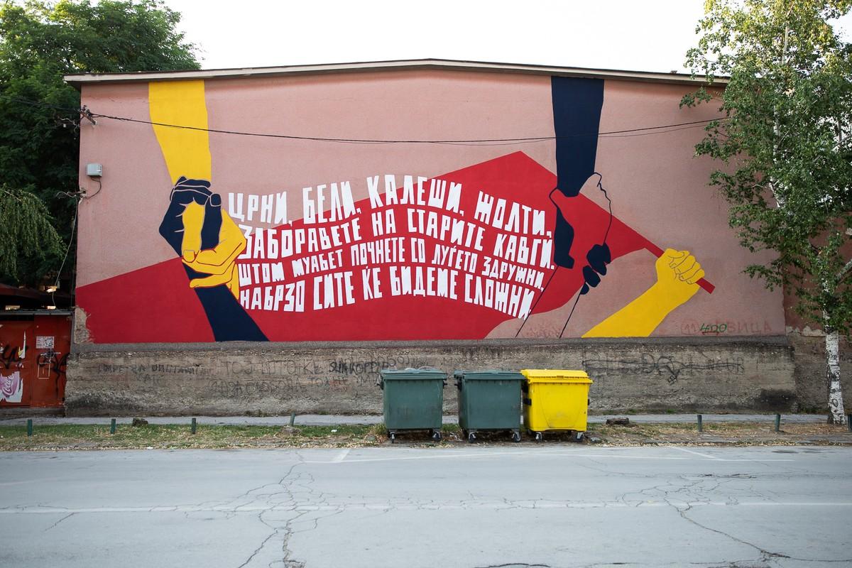 KURS mural solidarnosti