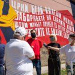 KURS mural solidarnosti Bitola, promocija