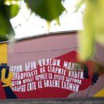 KURS mural solidarnosti Bitola