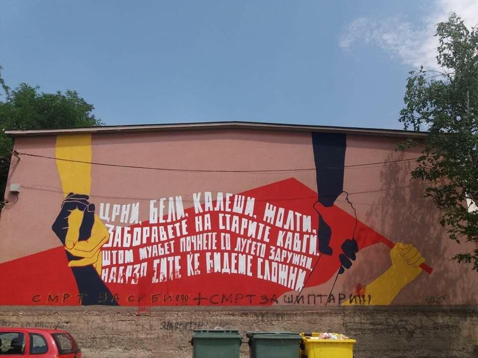 Oštećen mural solidarnosti u Bitoli