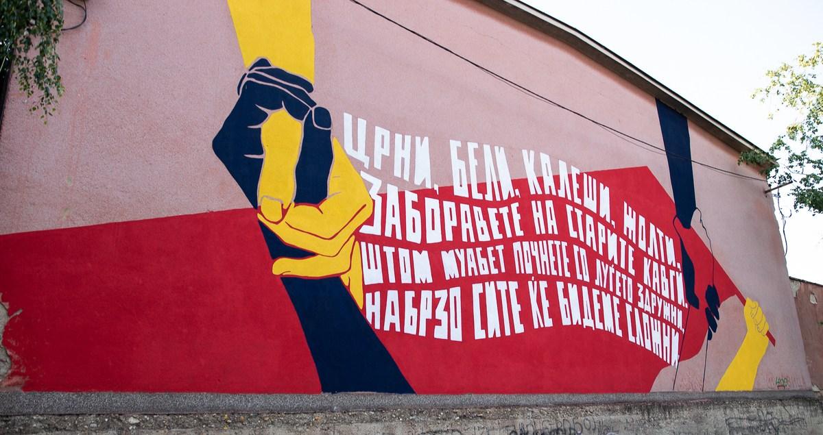 Mural solidarnosti