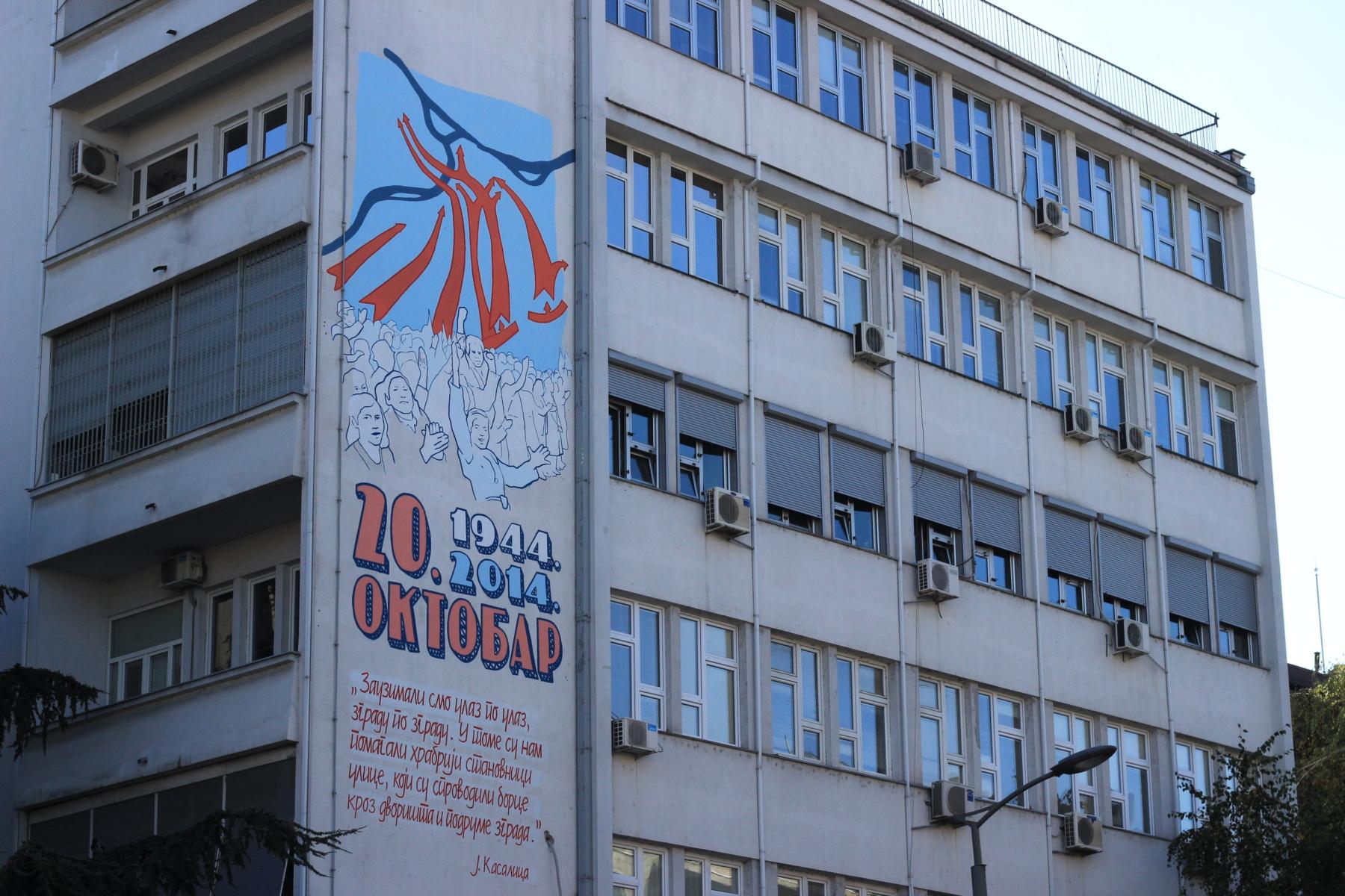 Mural 20th of October